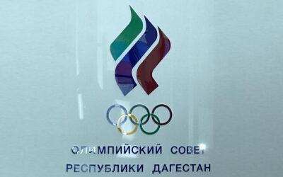 Подготовка сборной республики Дагестан по паратхэквондо к олимпийским играм